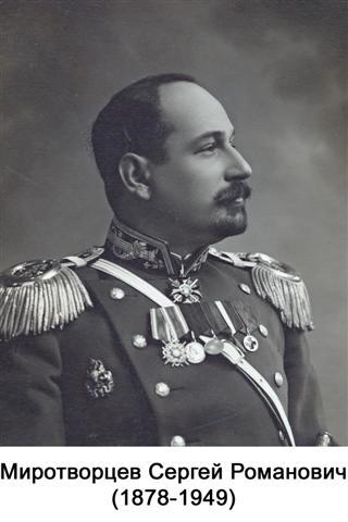 http://museum.sstu.ru/upload/medialibrary/dfd/dfd7e42144154c5616bf0ff120b6fc10.jpg